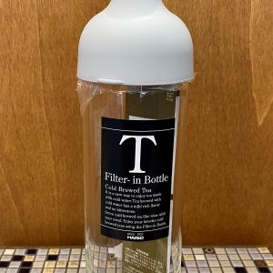 filter fles